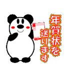 パンダの冬(年末年始:クリスマス&正月)(個別スタンプ:35)