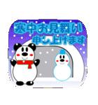 パンダの冬(年末年始:クリスマス&正月)(個別スタンプ:38)