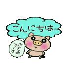 ちょ~便利![さとみ]のスタンプ!(個別スタンプ:02)