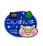 ちょ~便利![さとみ]のスタンプ!(個別スタンプ:03)