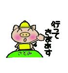ちょ~便利![さとみ]のスタンプ!(個別スタンプ:09)