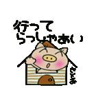 ちょ~便利![さとみ]のスタンプ!(個別スタンプ:10)