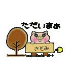 ちょ~便利![さとみ]のスタンプ!(個別スタンプ:11)