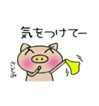 ちょ~便利![さとみ]のスタンプ!(個別スタンプ:13)