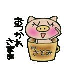 ちょ~便利![さとみ]のスタンプ!(個別スタンプ:14)