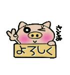 ちょ~便利![さとみ]のスタンプ!(個別スタンプ:18)