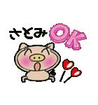 ちょ~便利![さとみ]のスタンプ!(個別スタンプ:24)