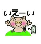 ちょ~便利![さとみ]のスタンプ!(個別スタンプ:28)