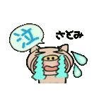 ちょ~便利![さとみ]のスタンプ!(個別スタンプ:29)