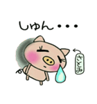 ちょ~便利![さとみ]のスタンプ!(個別スタンプ:30)