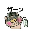 ちょ~便利![さとみ]のスタンプ!(個別スタンプ:32)