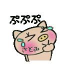 ちょ~便利![さとみ]のスタンプ!(個別スタンプ:34)