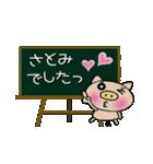 ちょ~便利![さとみ]のスタンプ!(個別スタンプ:39)