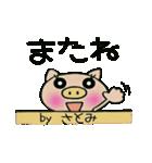 ちょ~便利![さとみ]のスタンプ!(個別スタンプ:40)
