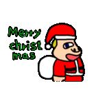 世界のともだち2 お正月&クリスマス(個別スタンプ:14)