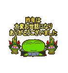 動く!あけおめ!お正月!カエルのスタンプ(個別スタンプ:02)