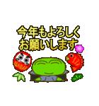 動く!あけおめ!お正月!カエルのスタンプ(個別スタンプ:03)