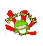 動く!あけおめ!お正月!カエルのスタンプ(個別スタンプ:04)