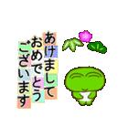動く!あけおめ!お正月!カエルのスタンプ(個別スタンプ:05)