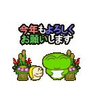 動く!あけおめ!お正月!カエルのスタンプ(個別スタンプ:08)