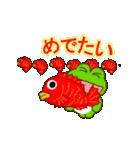 動く!あけおめ!お正月!カエルのスタンプ(個別スタンプ:09)