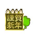 動く!あけおめ!お正月!カエルのスタンプ(個別スタンプ:10)