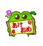 動く!あけおめ!お正月!カエルのスタンプ(個別スタンプ:11)