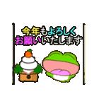 動く!あけおめ!お正月!カエルのスタンプ(個別スタンプ:14)