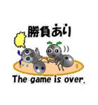 アーリー君と仲間達 学生編(個別スタンプ:02)