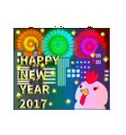 あけおめ!酉年スタンプ2017(個別スタンプ:3)