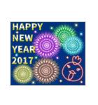 あけおめ!酉年スタンプ2017(個別スタンプ:4)