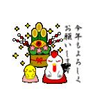あけおめ!酉年スタンプ2017(個別スタンプ:5)