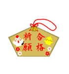 あけおめ!酉年スタンプ2017(個別スタンプ:12)