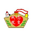あけおめ!酉年スタンプ2017(個別スタンプ:13)
