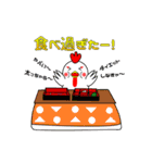 あけおめ!酉年スタンプ2017(個別スタンプ:15)