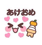 顔文字で❤️年間イベント&おめでとう!(個別スタンプ:01)