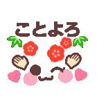 顔文字で❤️年間イベント&おめでとう!(個別スタンプ:02)