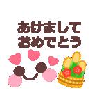 顔文字で❤️年間イベント&おめでとう!(個別スタンプ:03)