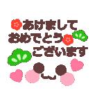 顔文字で❤️年間イベント&おめでとう!(個別スタンプ:04)
