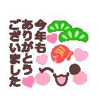 顔文字で❤️年間イベント&おめでとう!(個別スタンプ:05)