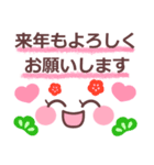 顔文字で❤️年間イベント&おめでとう!(個別スタンプ:06)