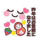 顔文字で❤️年間イベント&おめでとう!(個別スタンプ:07)