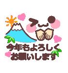 顔文字で❤️年間イベント&おめでとう!(個別スタンプ:08)