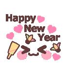 顔文字で❤️年間イベント&おめでとう!(個別スタンプ:09)