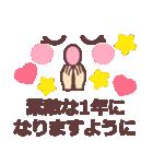 顔文字で❤️年間イベント&おめでとう!(個別スタンプ:10)