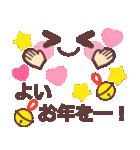 顔文字で❤️年間イベント&おめでとう!(個別スタンプ:11)