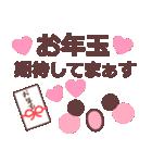 顔文字で❤️年間イベント&おめでとう!(個別スタンプ:12)