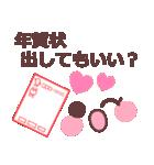 顔文字で❤️年間イベント&おめでとう!(個別スタンプ:13)