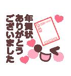 顔文字で❤️年間イベント&おめでとう!(個別スタンプ:14)