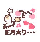 顔文字で❤️年間イベント&おめでとう!(個別スタンプ:15)